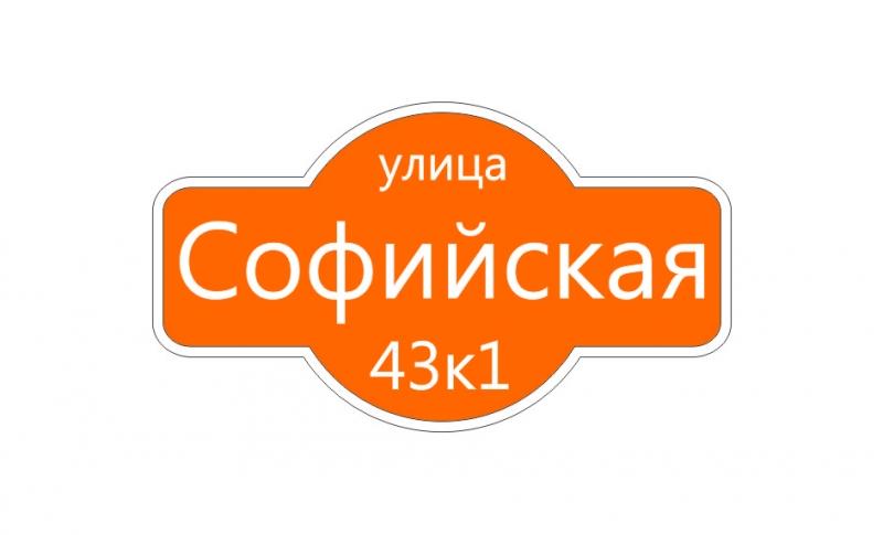 Мебель для детской комнаты на заказ в москве